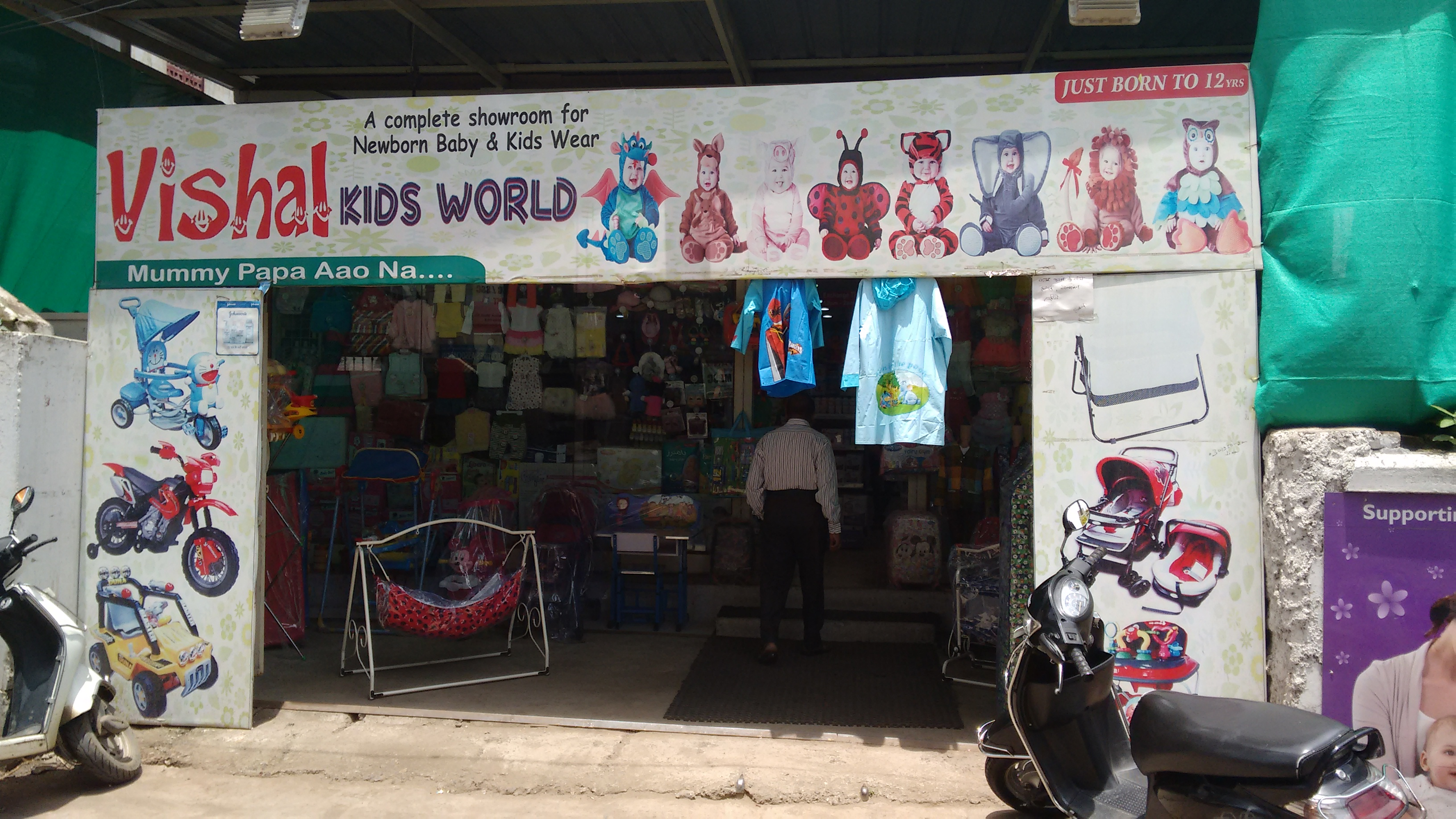 Vishal Kids World