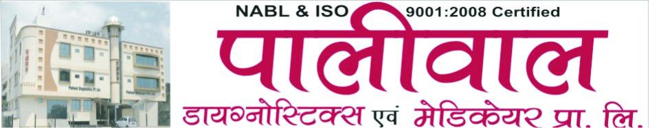 Paliwal Diagnostic Pvt Ltd