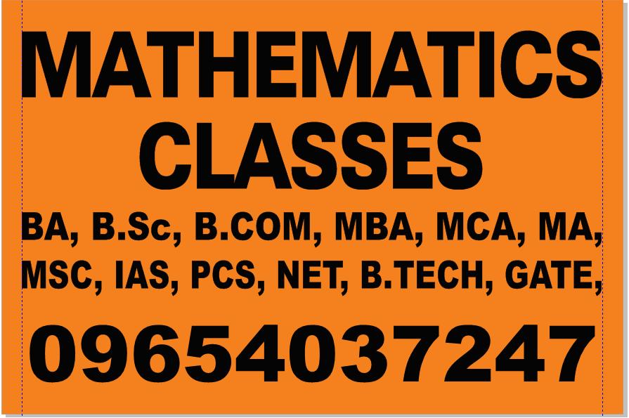 Kumar Mathmatics Classes