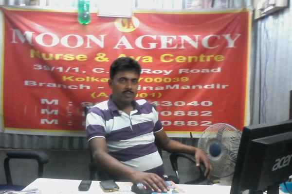 Moon Agency