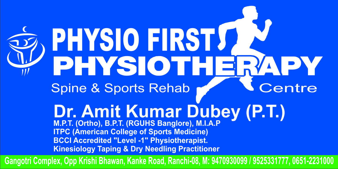 Physio First Physiotherapy Spine & Sports Rehab Center