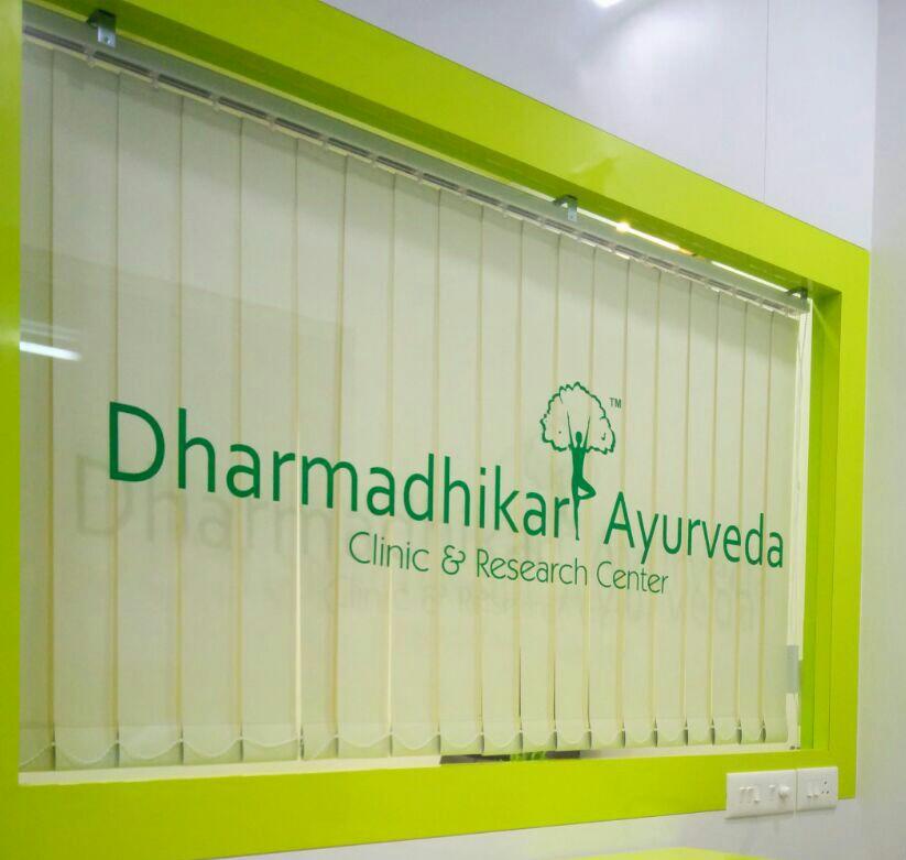 Dharmadhikari Ayurveda Clinic & Research Center