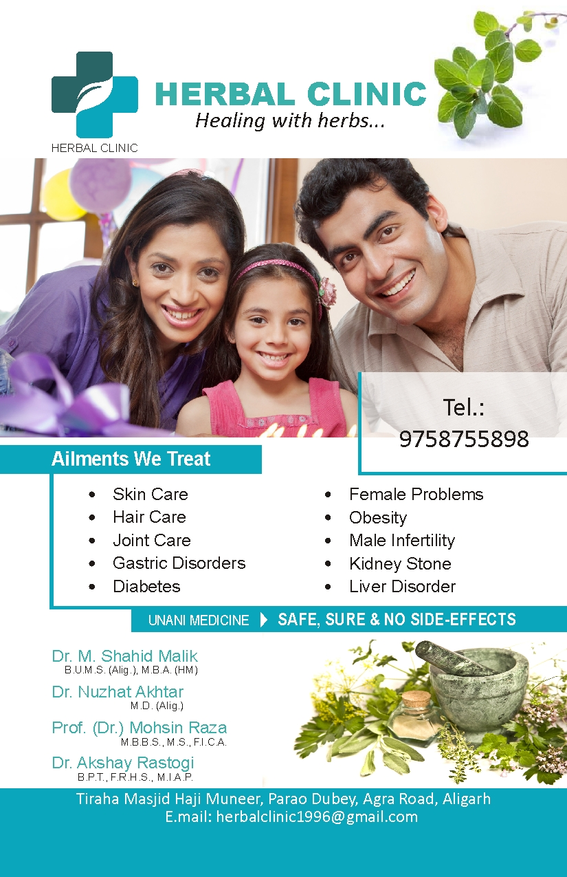 Herbal Clinic