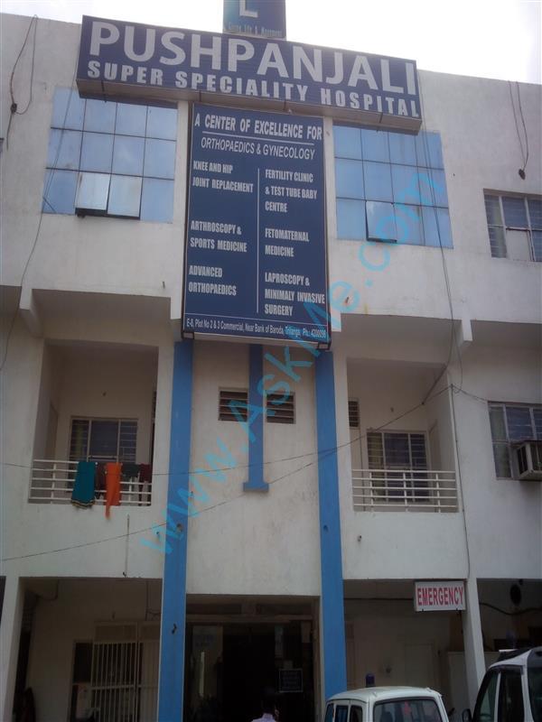 Pushpanjali Super Speciality Hospital