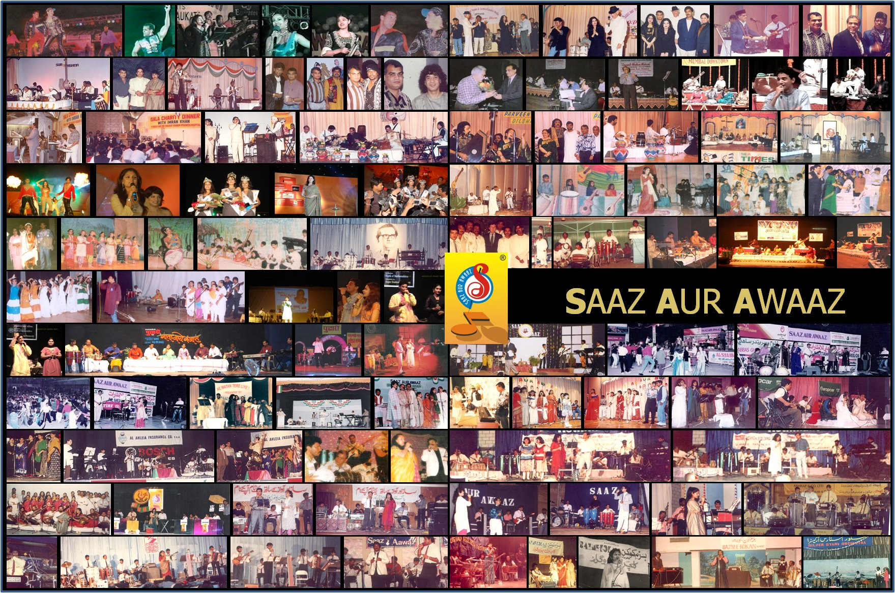 Saaz Aur Awaaz