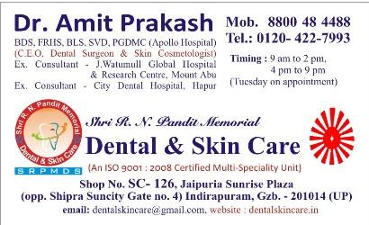 Shri R.N Pandit Memorial Dental  &  Skin Care