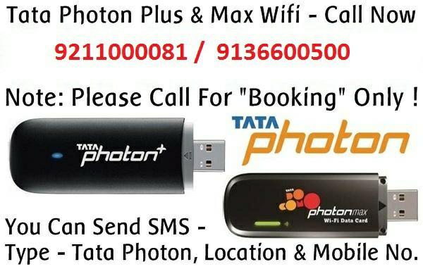 Bharat Telecom