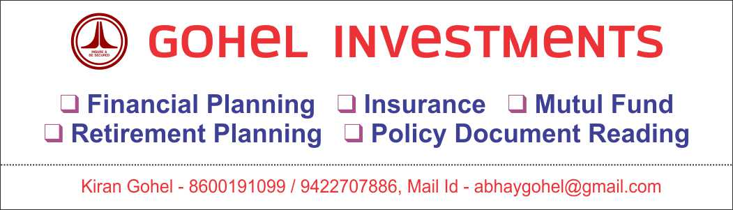 Gohel Investments