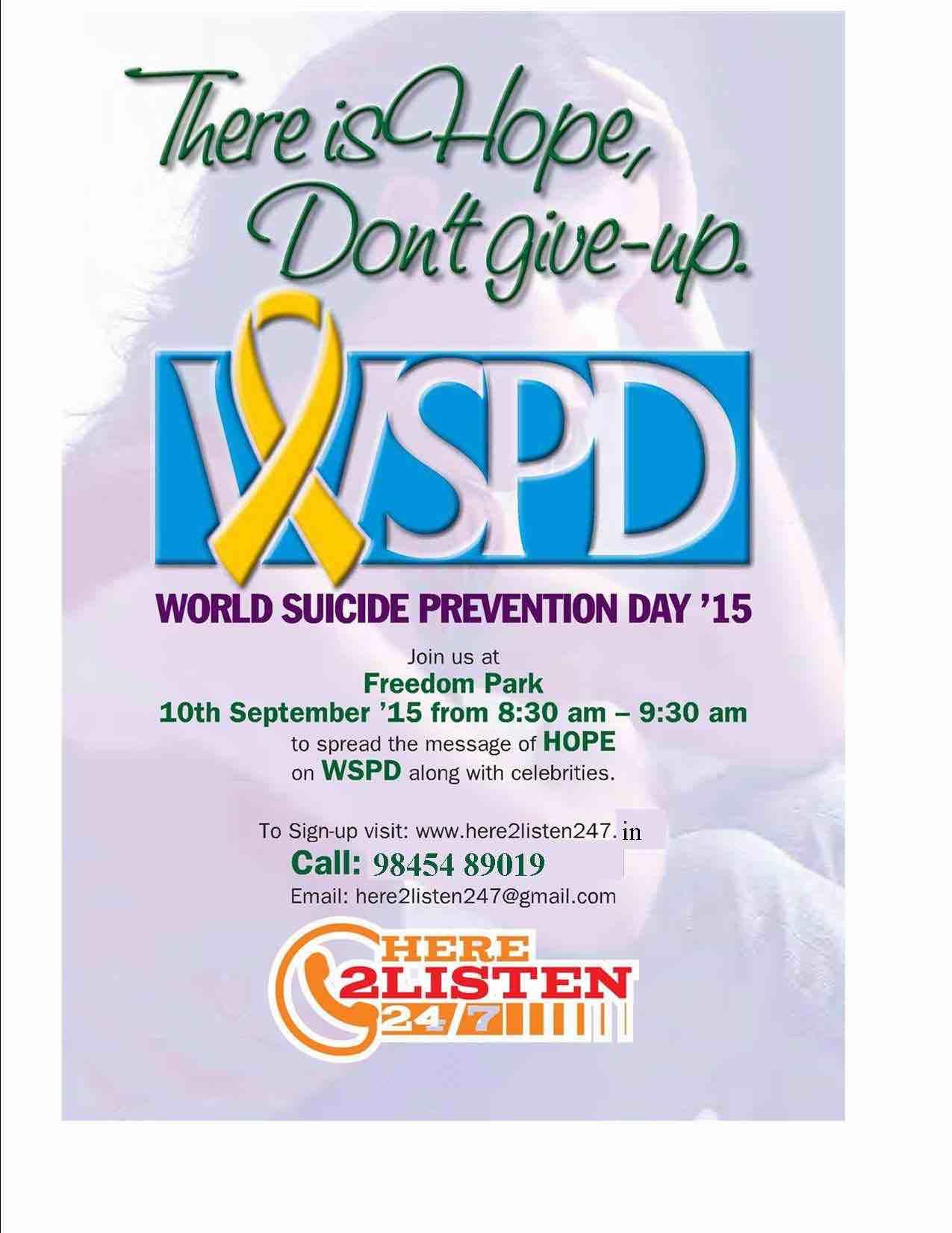 WSPD 2015