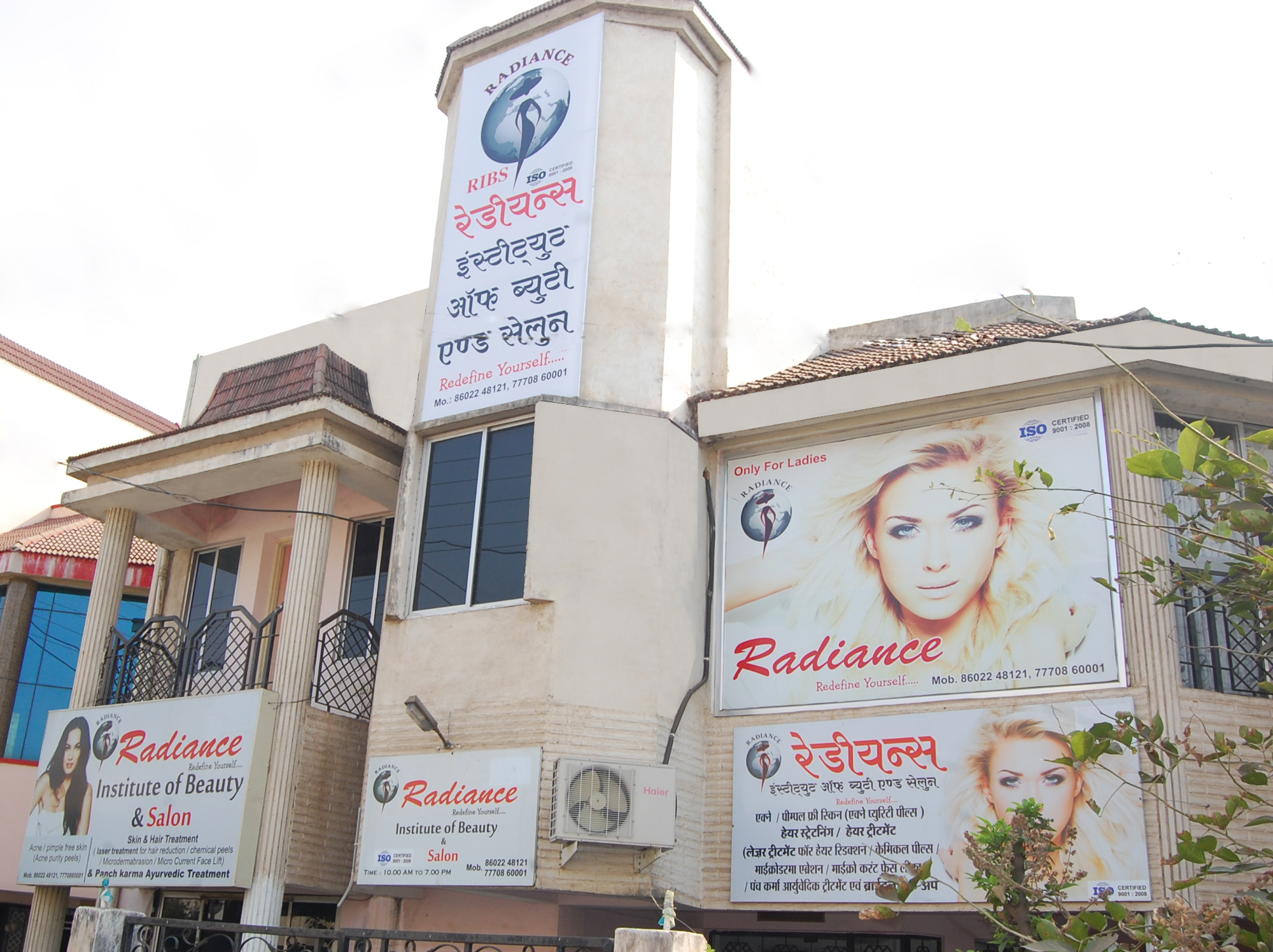 Radiance Institute Of Beauty & Saloon