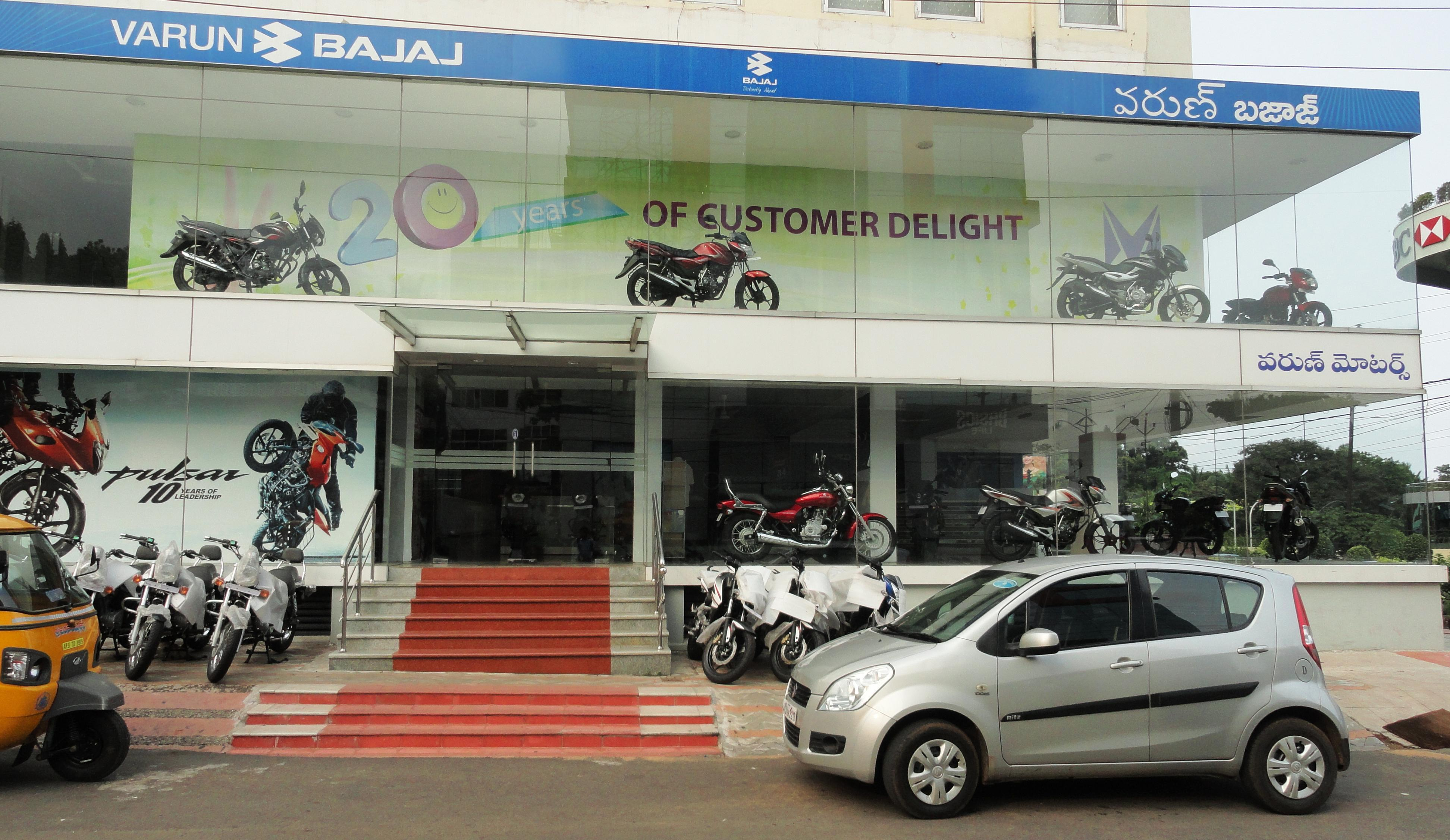 Varun Motors