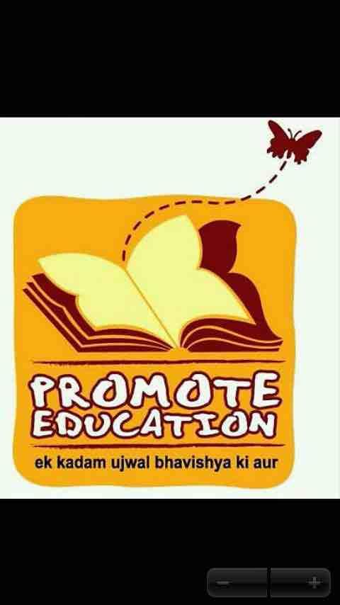 Shree Balajee Education Services