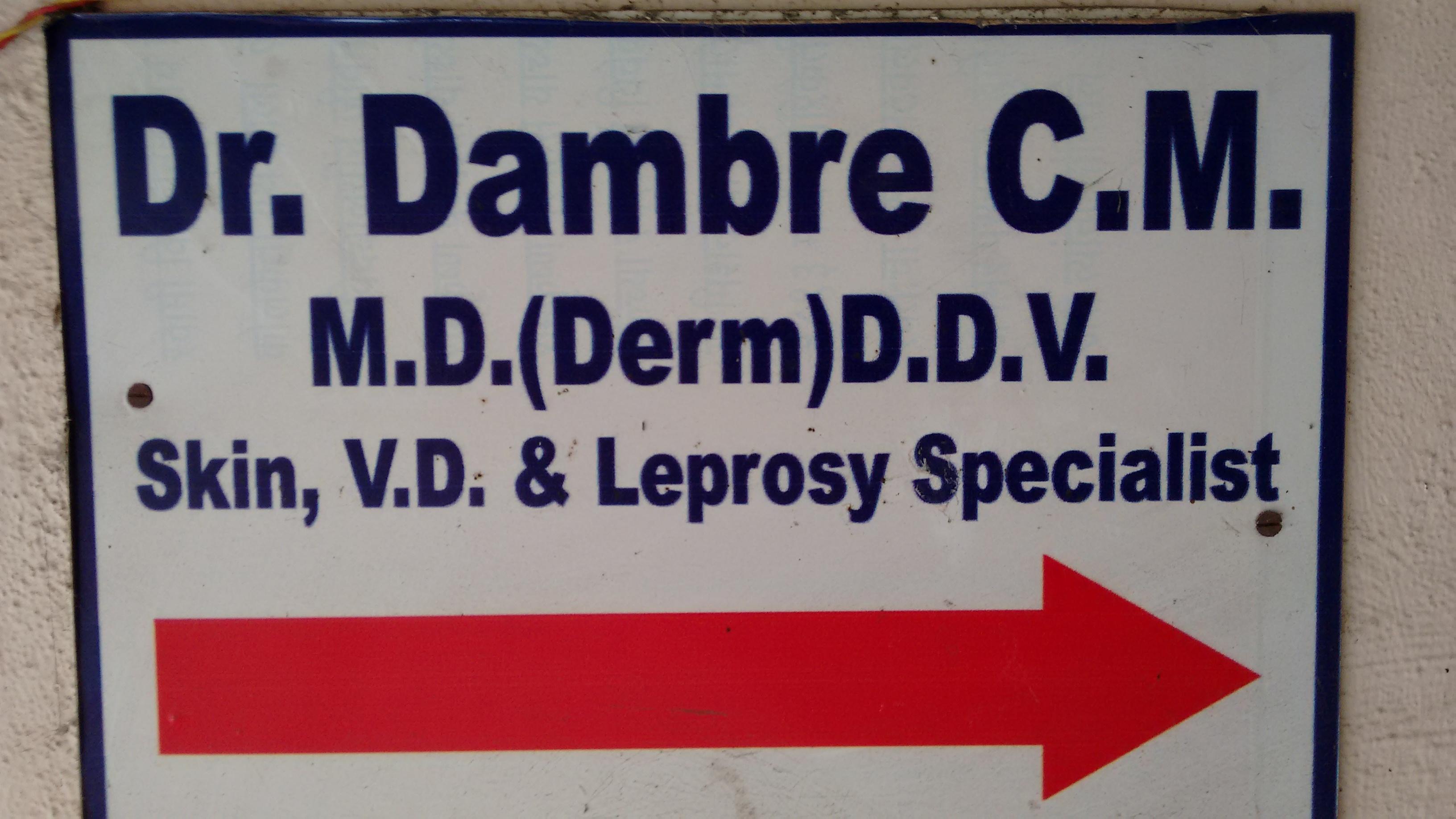 Dambre Skin Clinic