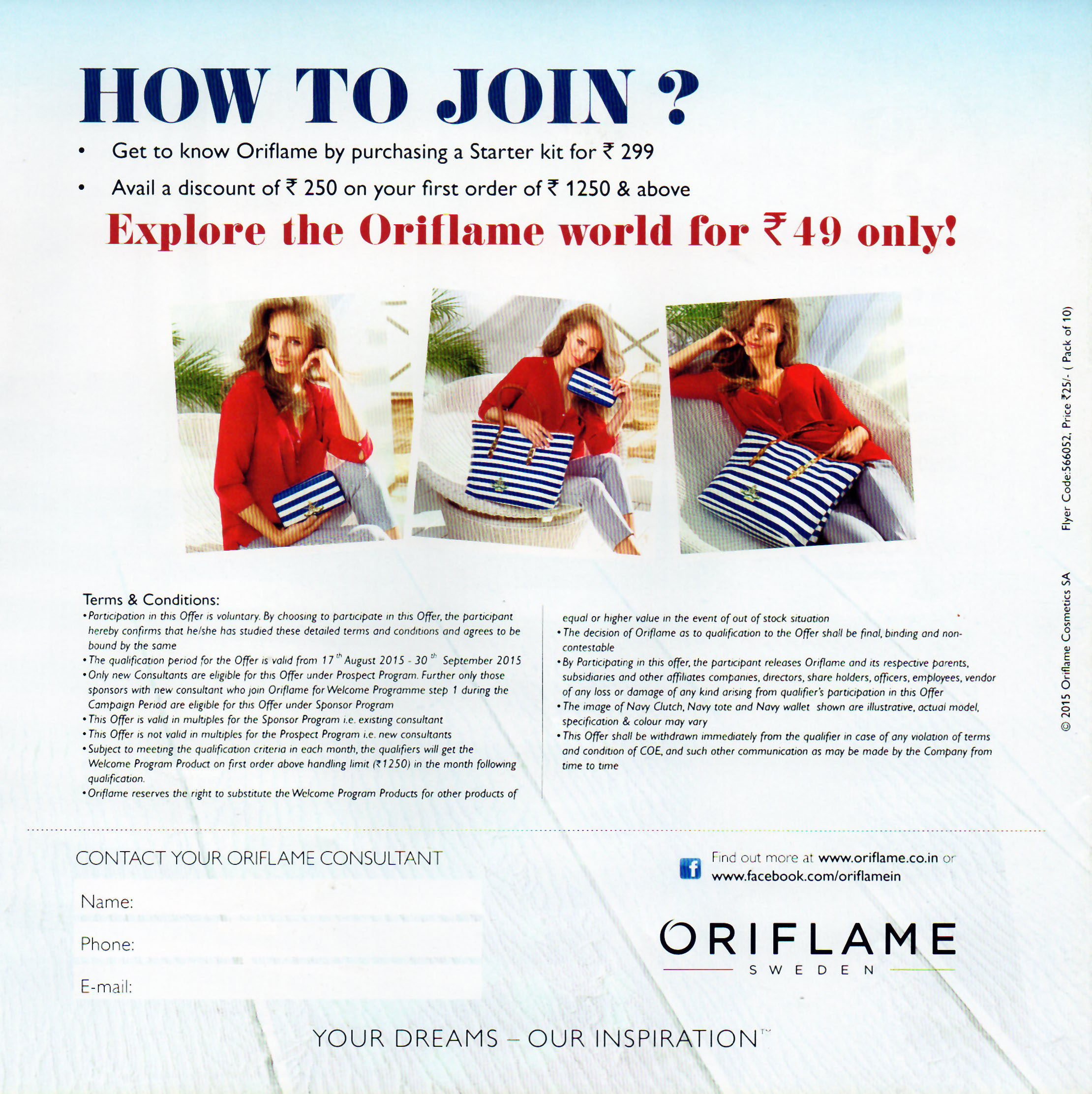 Oriflame Beauty Consultant