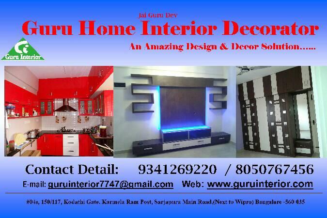 Guru Home Interior Decorator