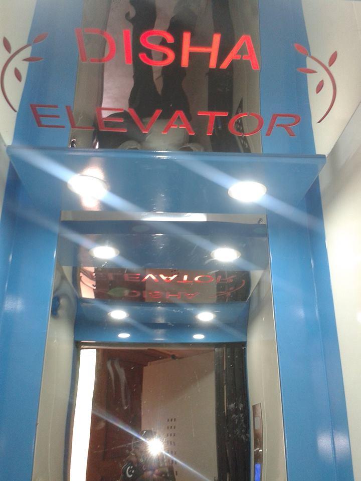 Disha Elevator