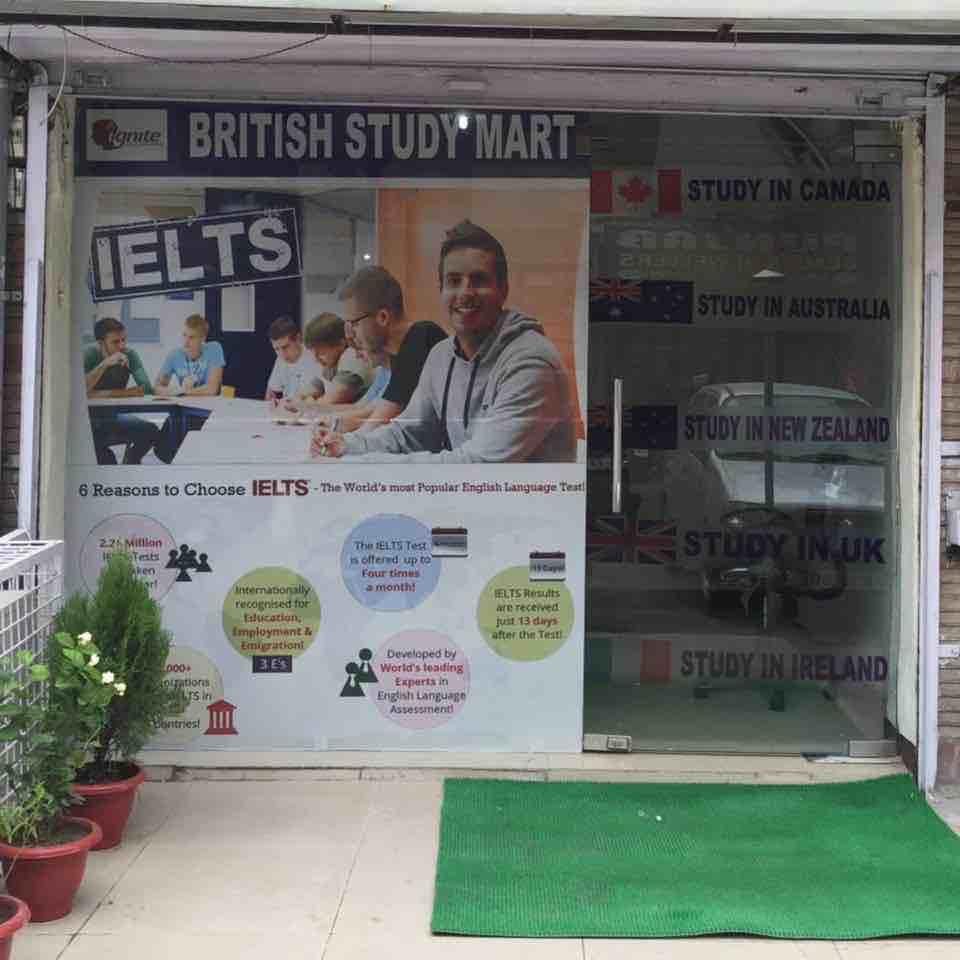 BRITISH STUDY MART
