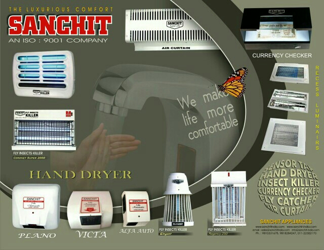 Fly Insect Killer, 9818284247, Hand Dryer, Shoe Shine Machine