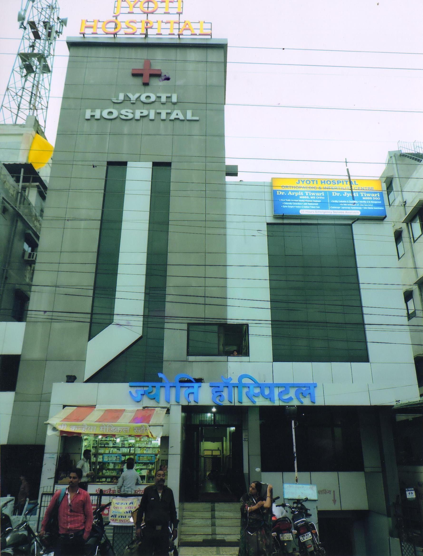 Jyoti Hospital Orthopaedic & Infertility  Center