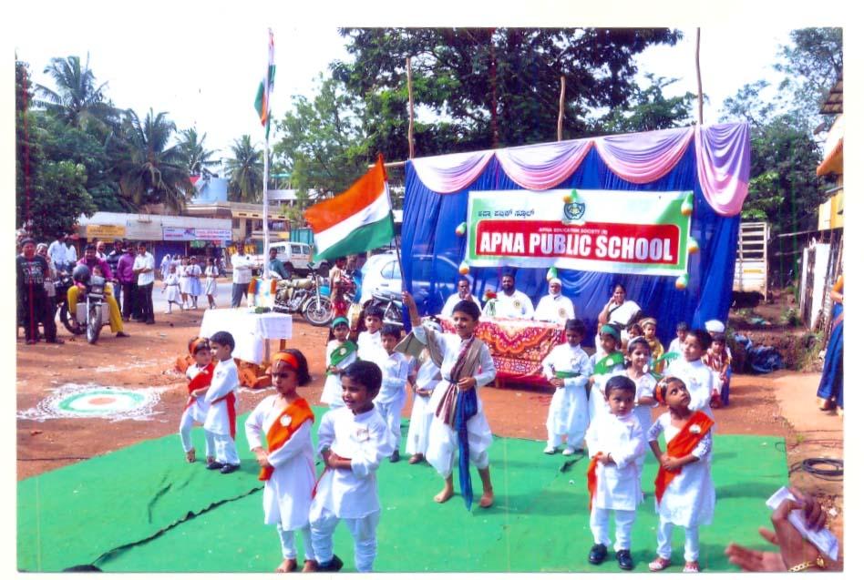 Apna Public School