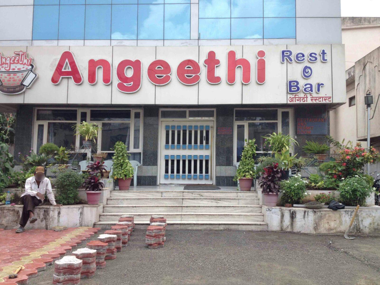 Angeethi Hotel & Restaurant