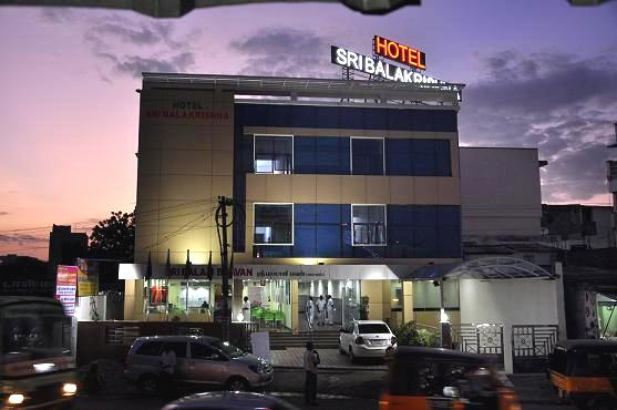 Hotel Sri Balakrishna