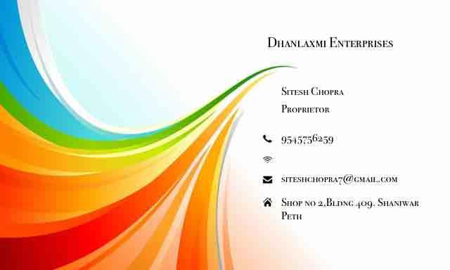 Dhanlaxmi Enterprises