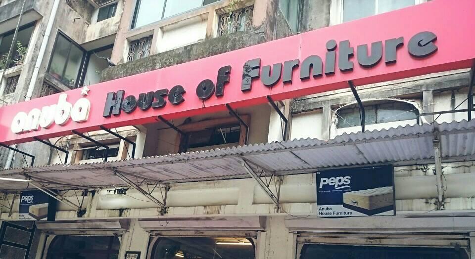 Anuba House of Furniture
