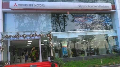 Vijayachandra Motors
