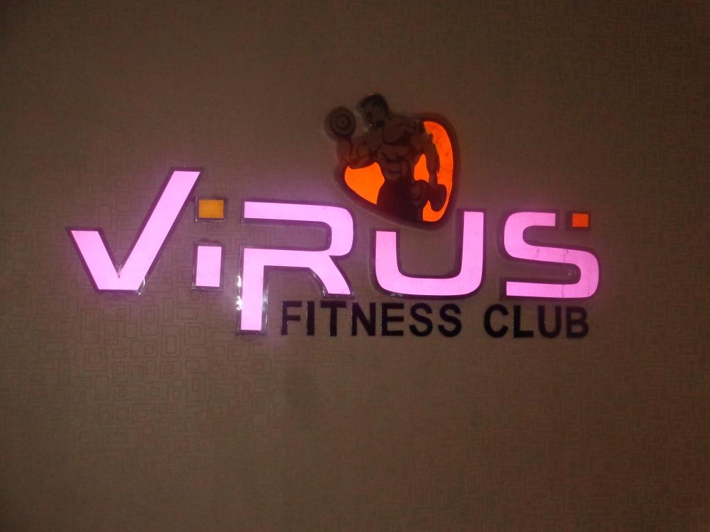 Virus Fitness Club