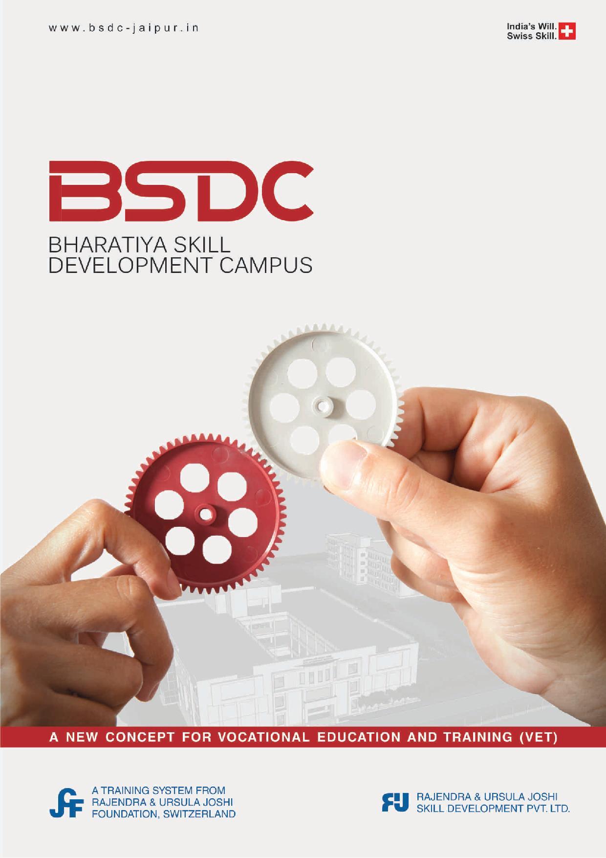 BSDC Bharatiya Skill Development Campus
