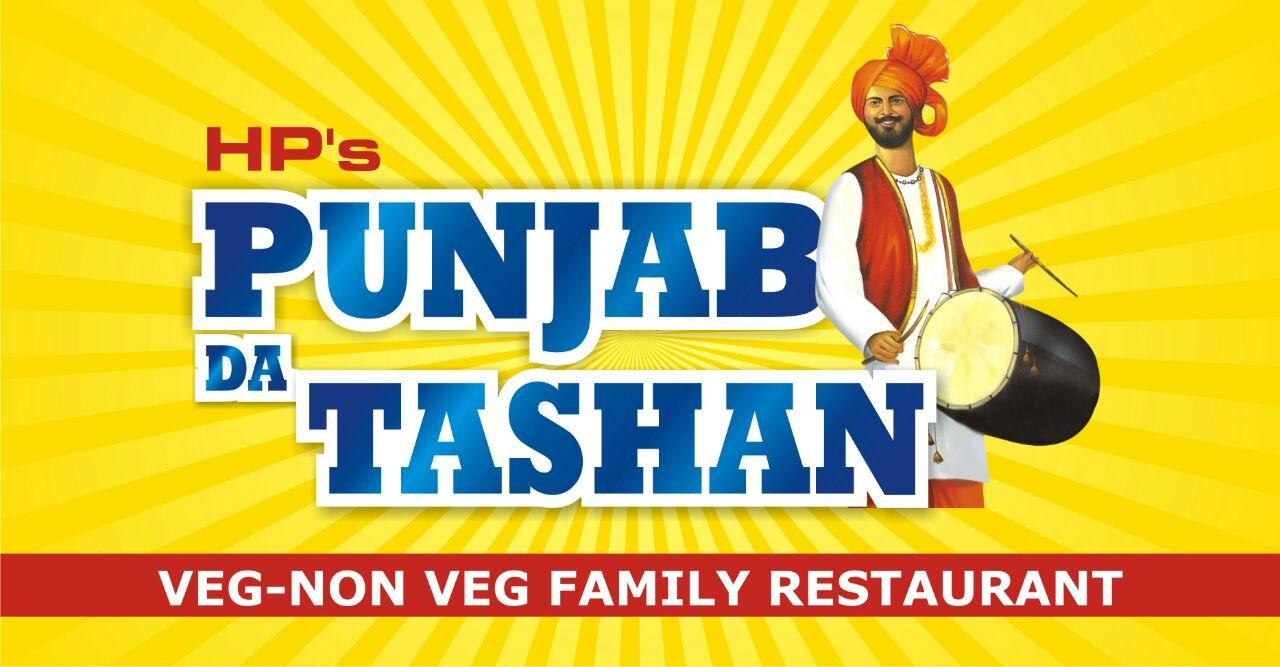 Punjab Da Tashan