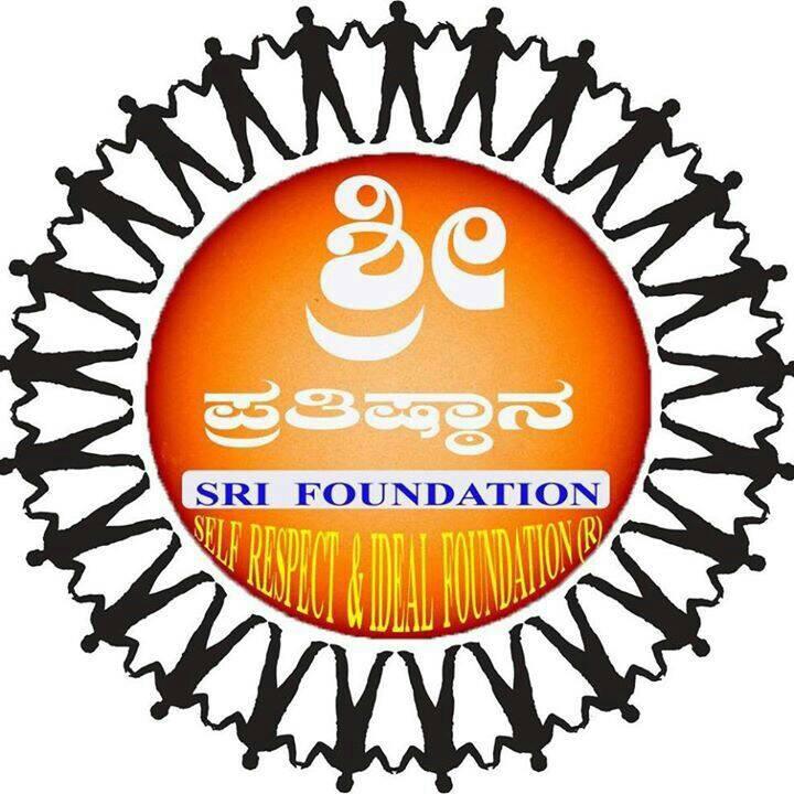 Sri Prathishtana trust