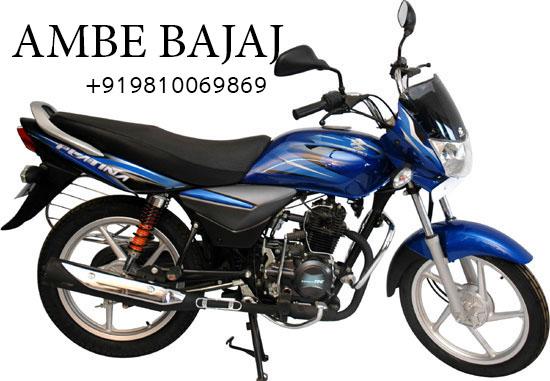 Bajaj Bike Showroom in Delhi  Ambe Bajaj