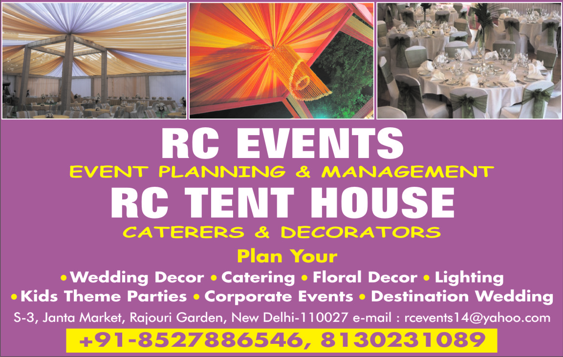 R C Events