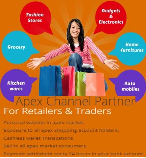Apex Store