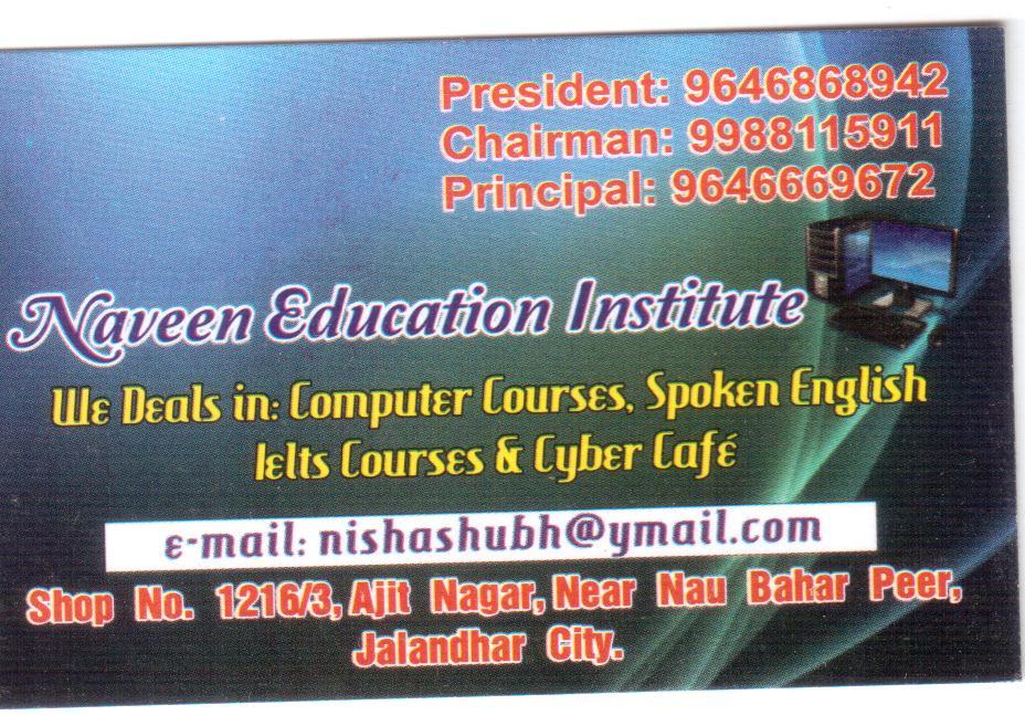 Naveen Education Institute