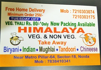 #HomeDelivery in Sector 18 - 7838410341