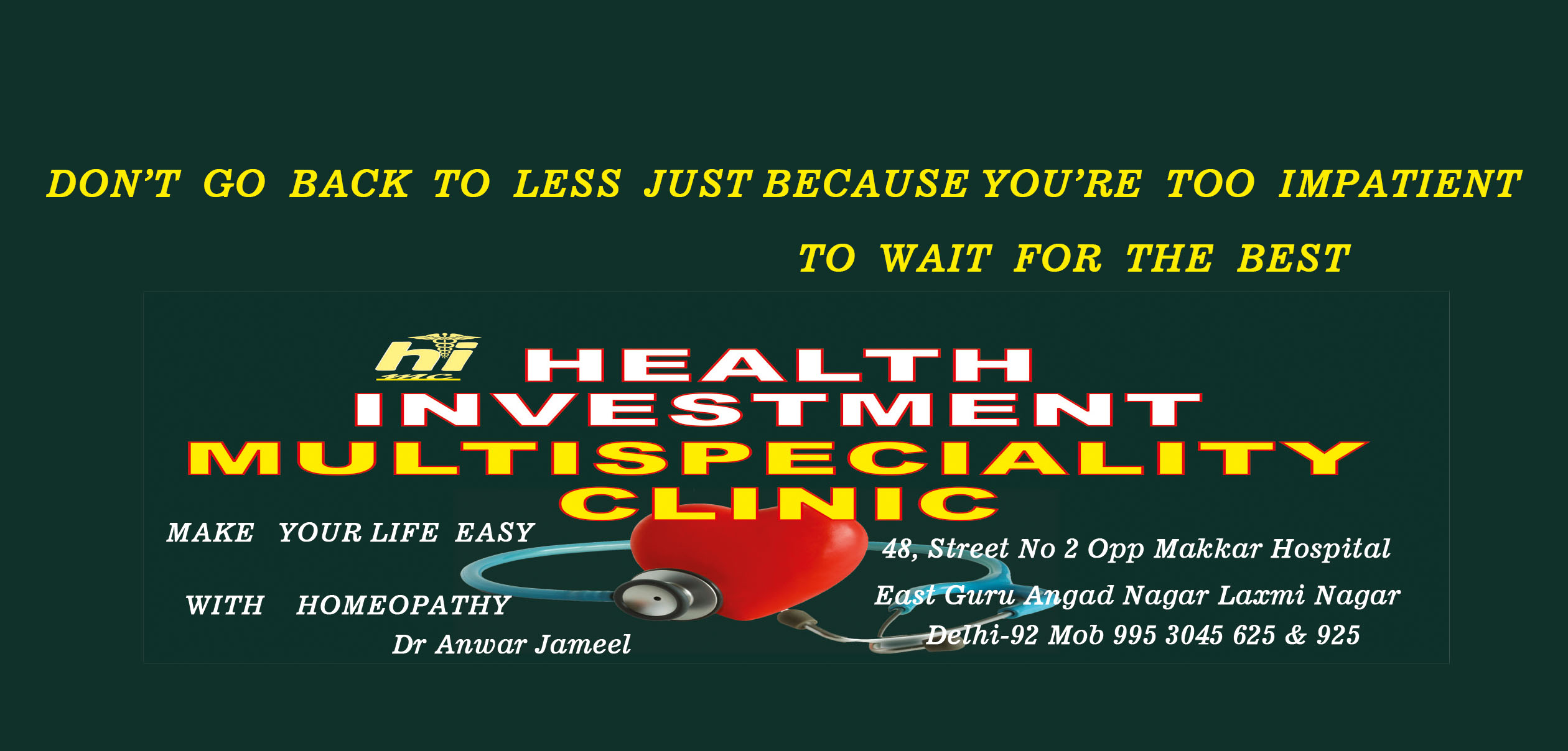 Health Investment Multispeciality Clinic