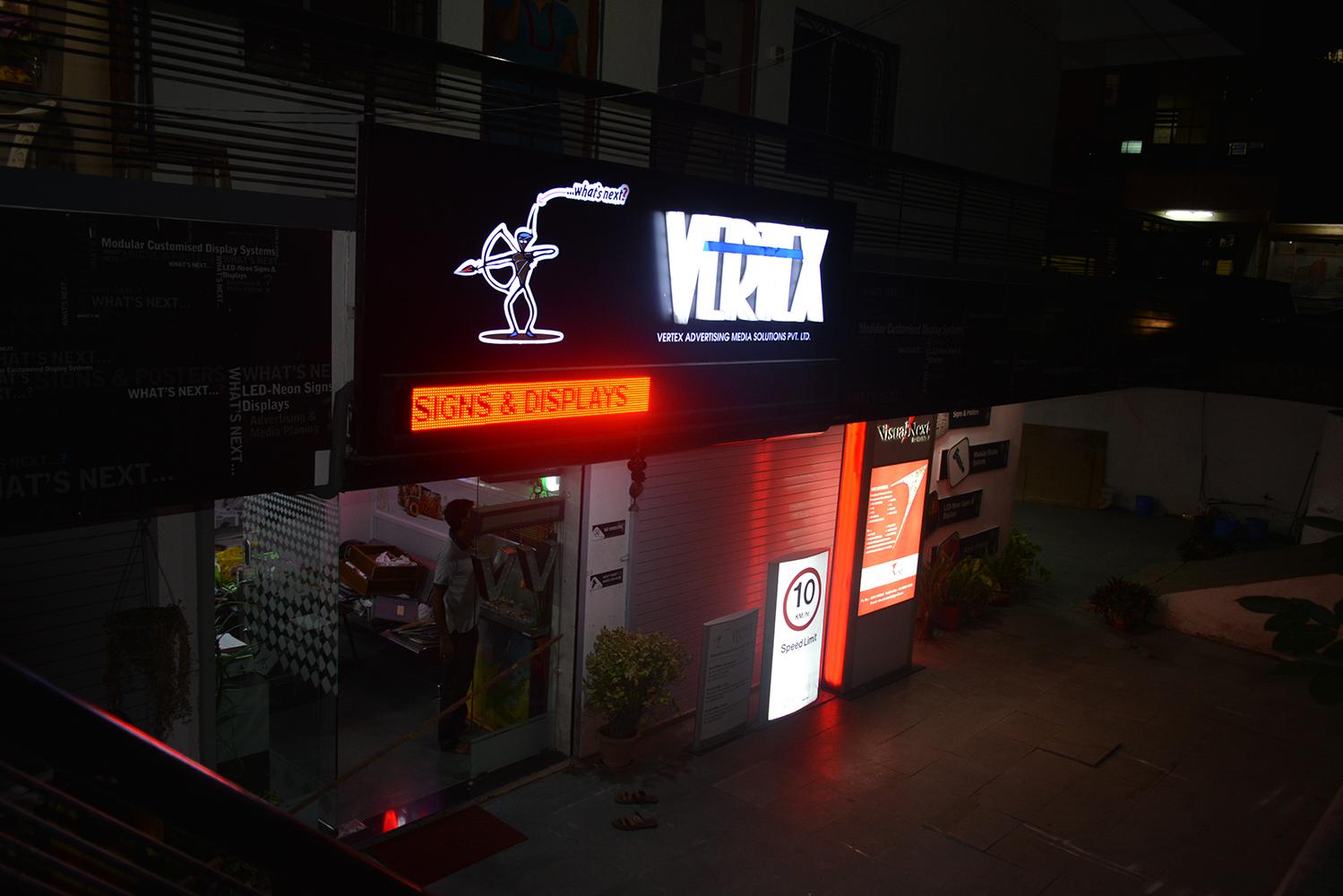 Vertex Advertising Media Solutions Pvt.Ltd.