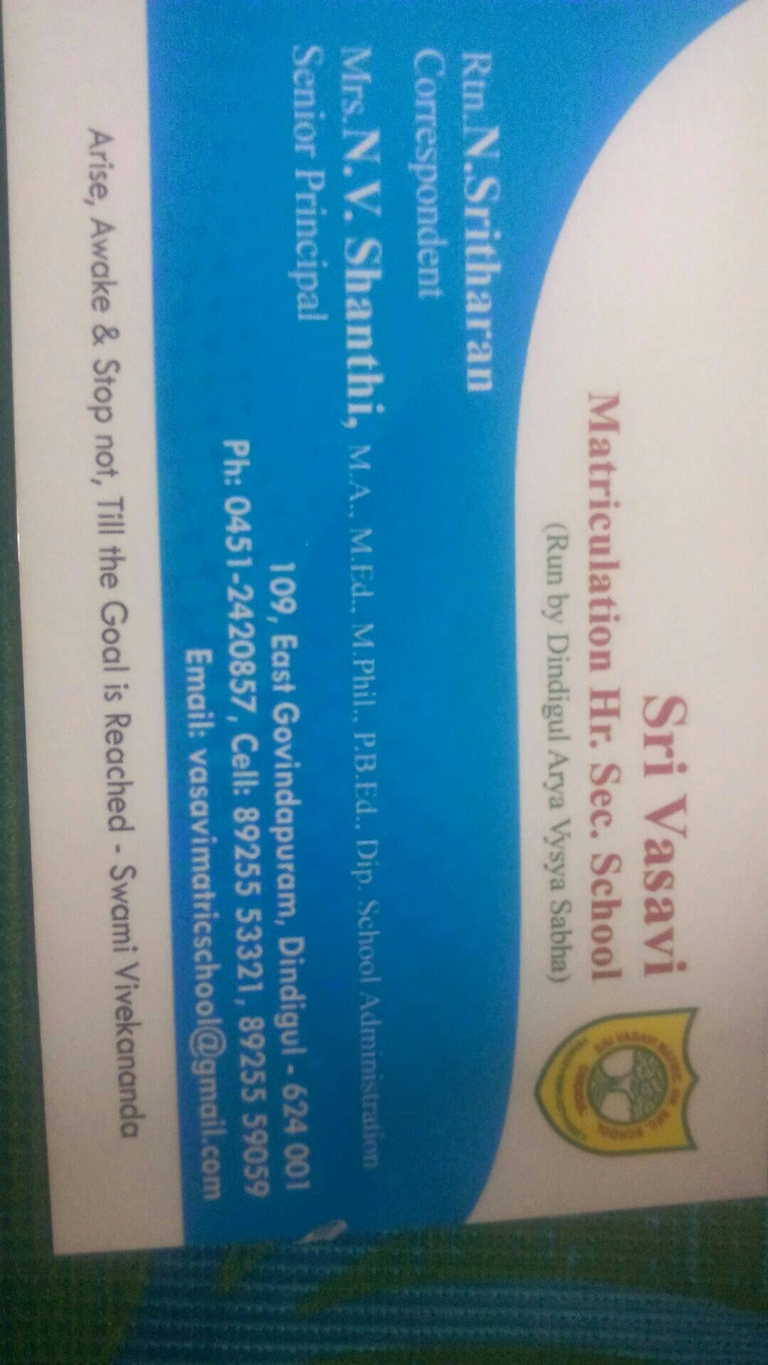 SRI VASAVI MATRIC HIGHER SECONDARY SCHOOL