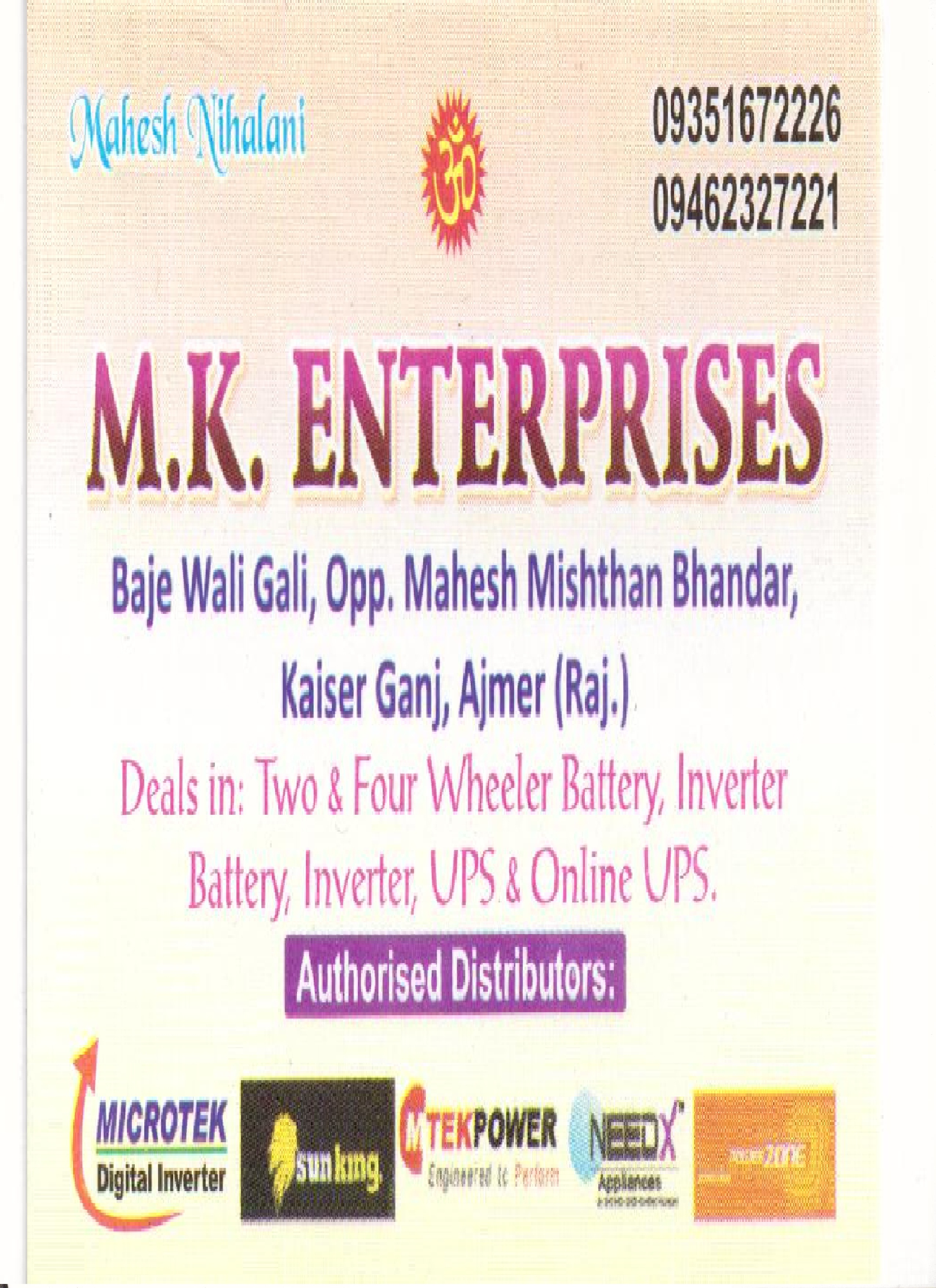 M K Enterprises