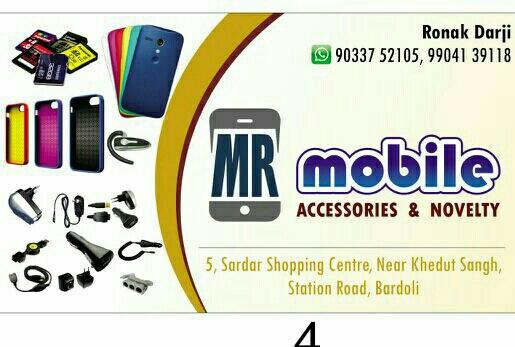 M R Mobile Accessories