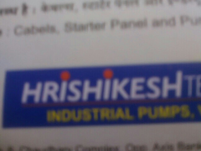 Hrishikesh Technocom