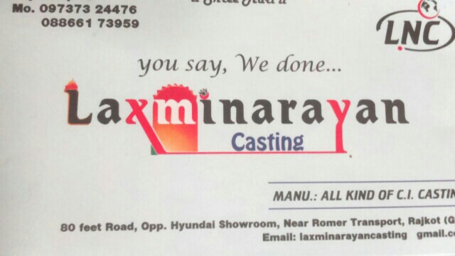 Laxminarayan casting