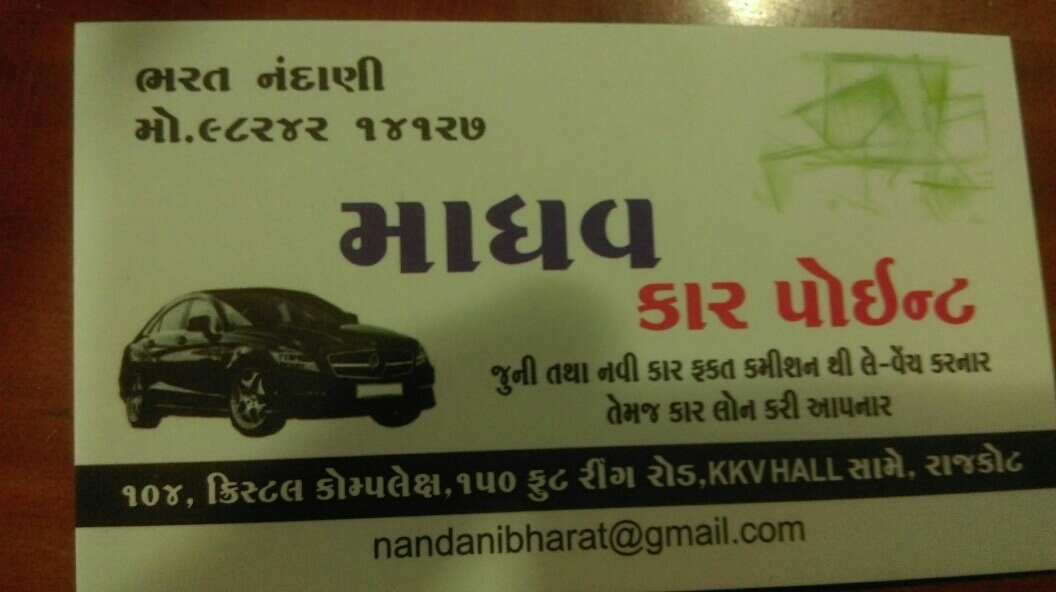 Madhav Car Point