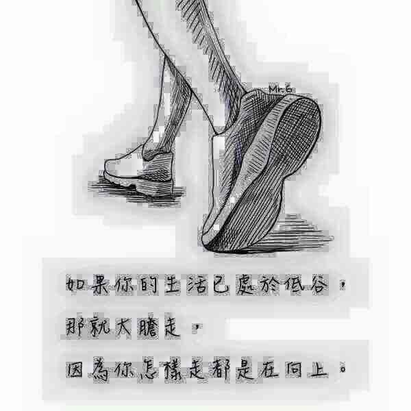 矯正鞋墊達人純手工製