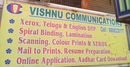 Vishnu Communications