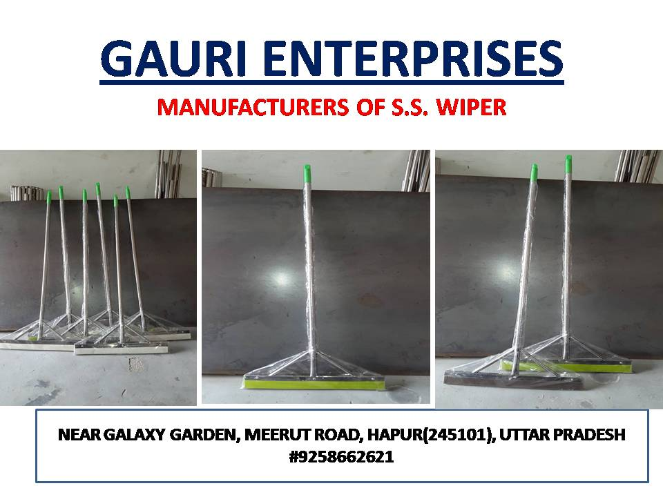 gauri enterprises