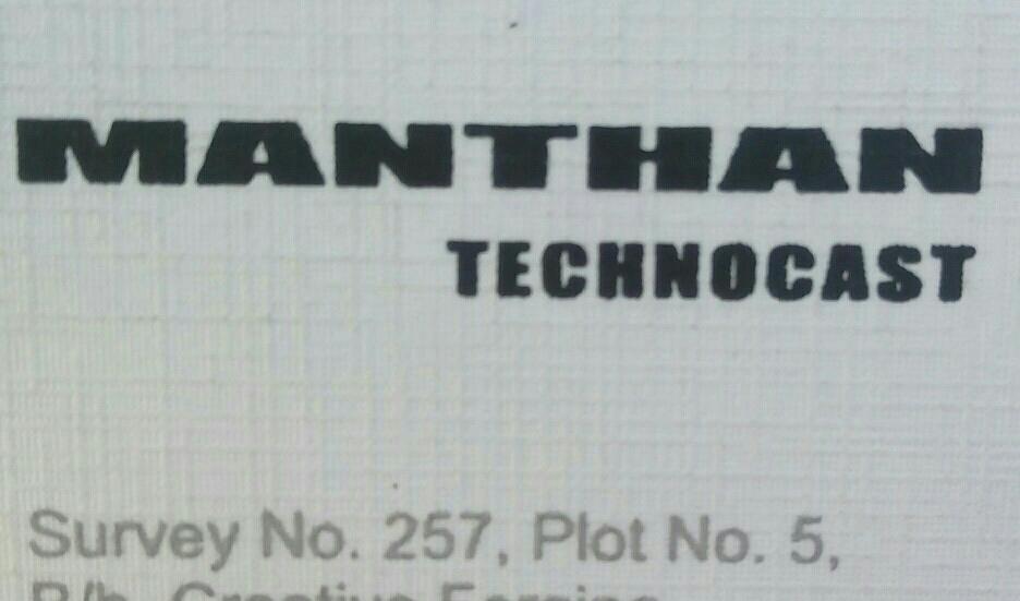 Manthan Technocast
